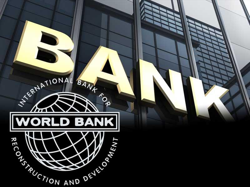 银行行业:推荐4股