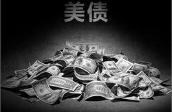 """中国抛售美国国债力度近年罕见,减持规模创将近五年新高,日本连续第二个月持债规模超过中国,成为美国最大""""债主""""。"""