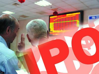 10家企业昨获IPO批文 筹资总额不超过38亿元