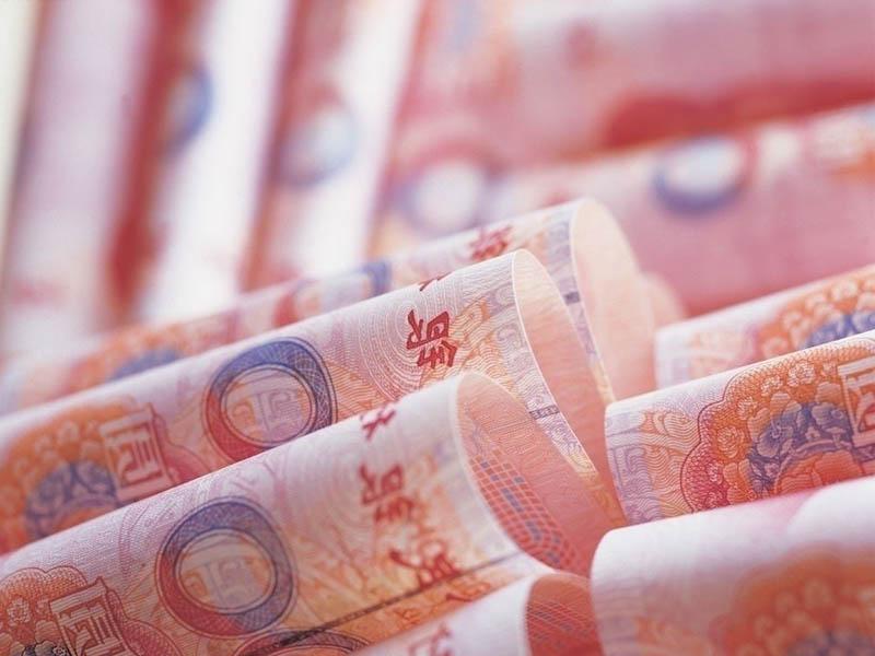 达沃斯论坛:特朗普怼人民币 美元倒下了