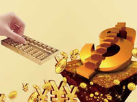 光大证券2017年度投资策略会
