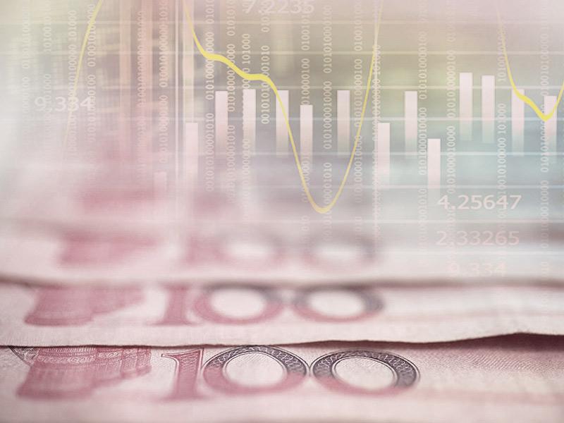 人民币汇率大幅波动
