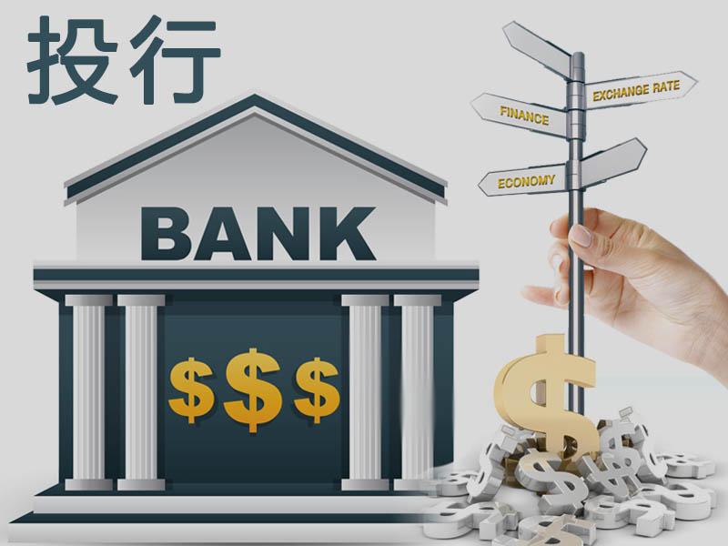 2016年全球外储上升 人民币影响力料将增强