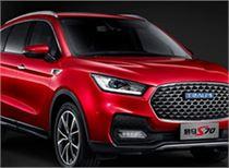 君马首款中型SUV官图发布 将于12月上市
