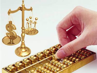 经济参考报头版评论:A股源头性风险需及时处置