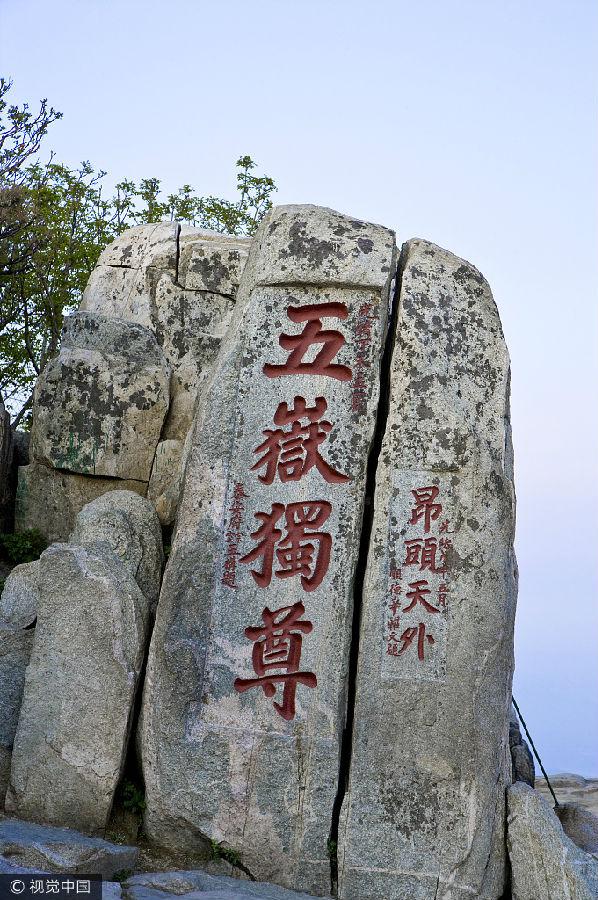 泰山位于山东省中部,泰安市之北,总面积250平方公里,古称岱山.