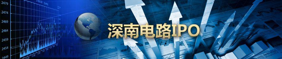上海瀚讯信息技术IPO