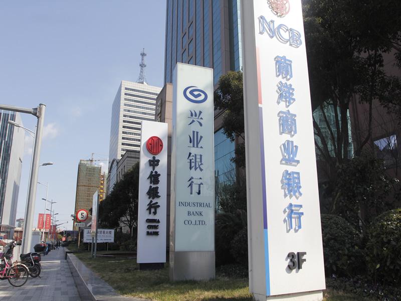 【8月1日】建行向法院申请冻结乐视及贾跃亭2.5亿财产
