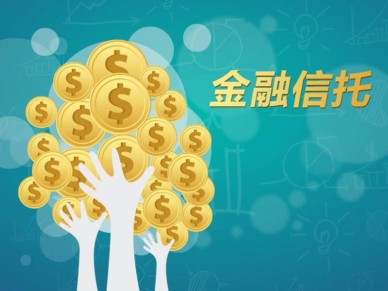 【9月14日】乐视控股回应贾跃亭信托文件:全部是假的 将进行法律诉讼
