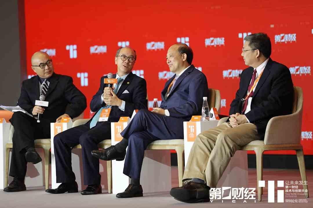 圆桌论坛:深圳与大学