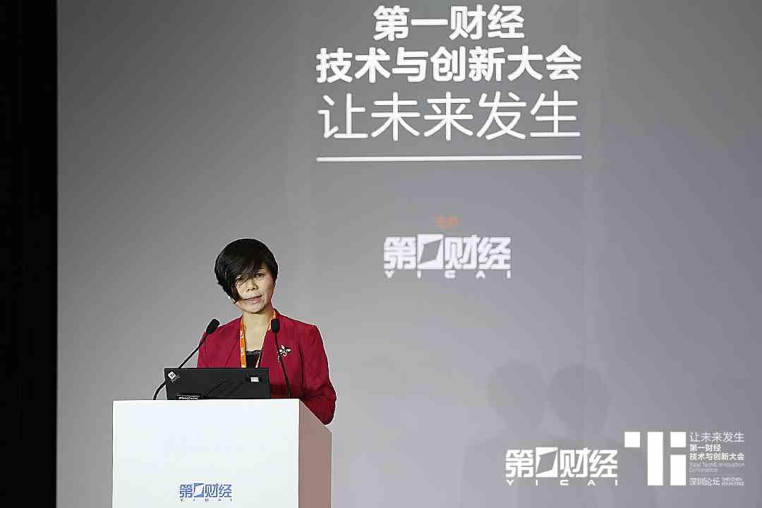 上海文化广播影视集团有限公司副总裁李蓉