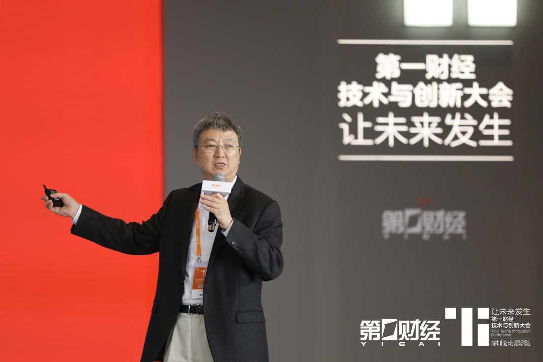 清华大学国家金融研究院院长朱民