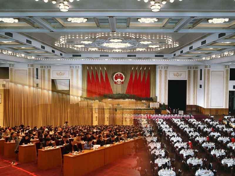 21世纪亚洲产业与资本峰会