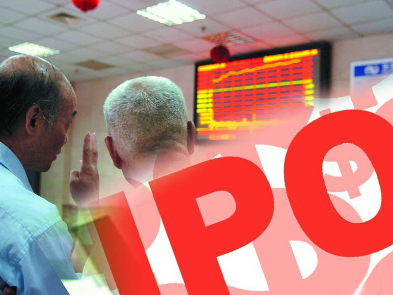 IPO提速 再融资减速