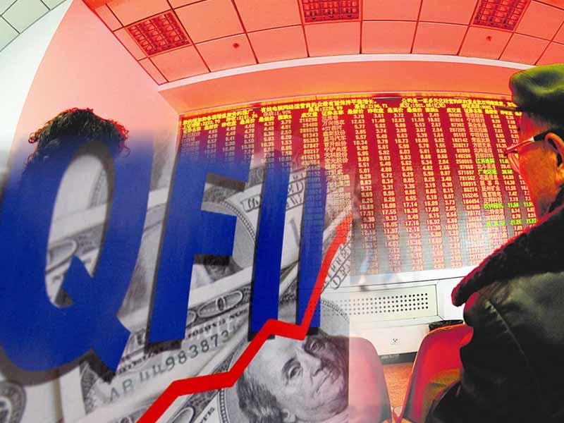 QFII大本营斥50亿买入80只股 7只个股年内涨逾10%