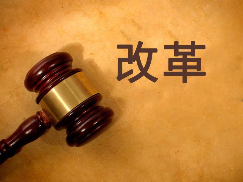 肖亚庆:国企改革将从混改等五方面突破