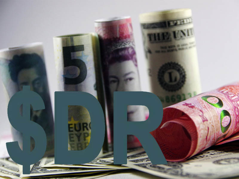 2016人民币国际化十大里程碑事件发布
