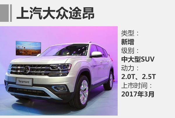 大众新车型_上市新车,购置税优惠,suv车型,新车上市,suv新车型,宝骏510