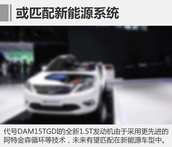 长安汽车研发全新1.5t发动机 动力超宝马