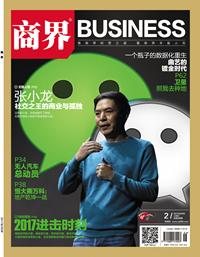 张小龙:社交之王的商业与孤独