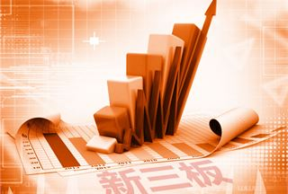 新三板有望迎来一波政策红利