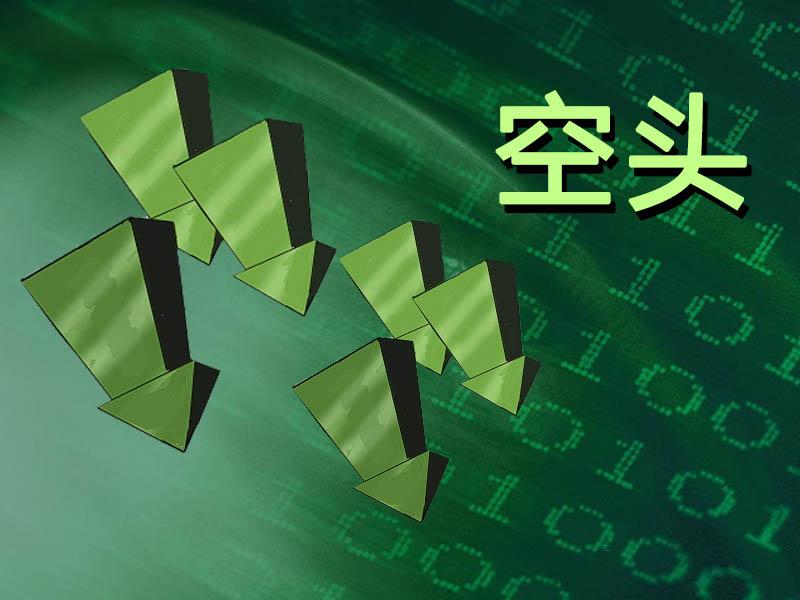 【2016年12月16日】辉山乳业被沽空机构浑水狙击跌逾2%后停牌
