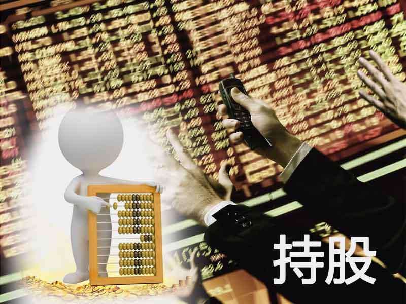 【2016年12月18日】辉山乳业获最终控股股东增持2476.6万股