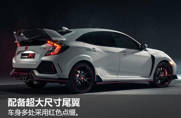 全新本田思域type r车身多处采用红色点缀,配备超大尺寸尾翼,三个