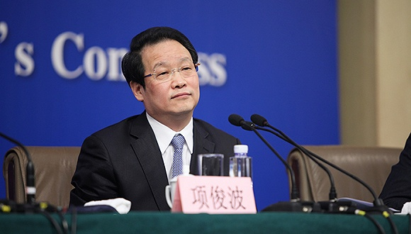 Chairman of the China Insurance Regulatory Commission Xiang Junbo was censored
