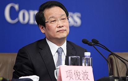 保监会主席项俊波涉嫌严重违纪 目前正接受组织审查