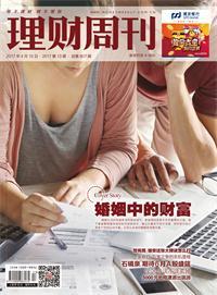 理财周刊201713期