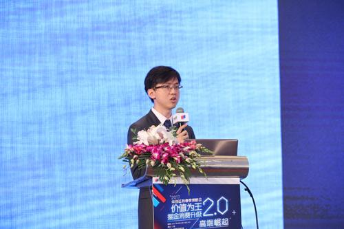 主题演讲:华创证券首席策略分析师 王君