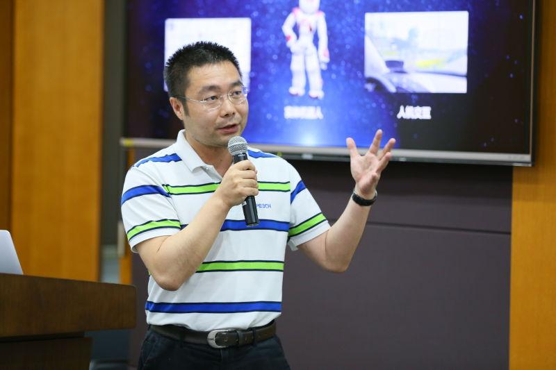 俞凯,苏州思必驰信息科技有限公司联合创始人