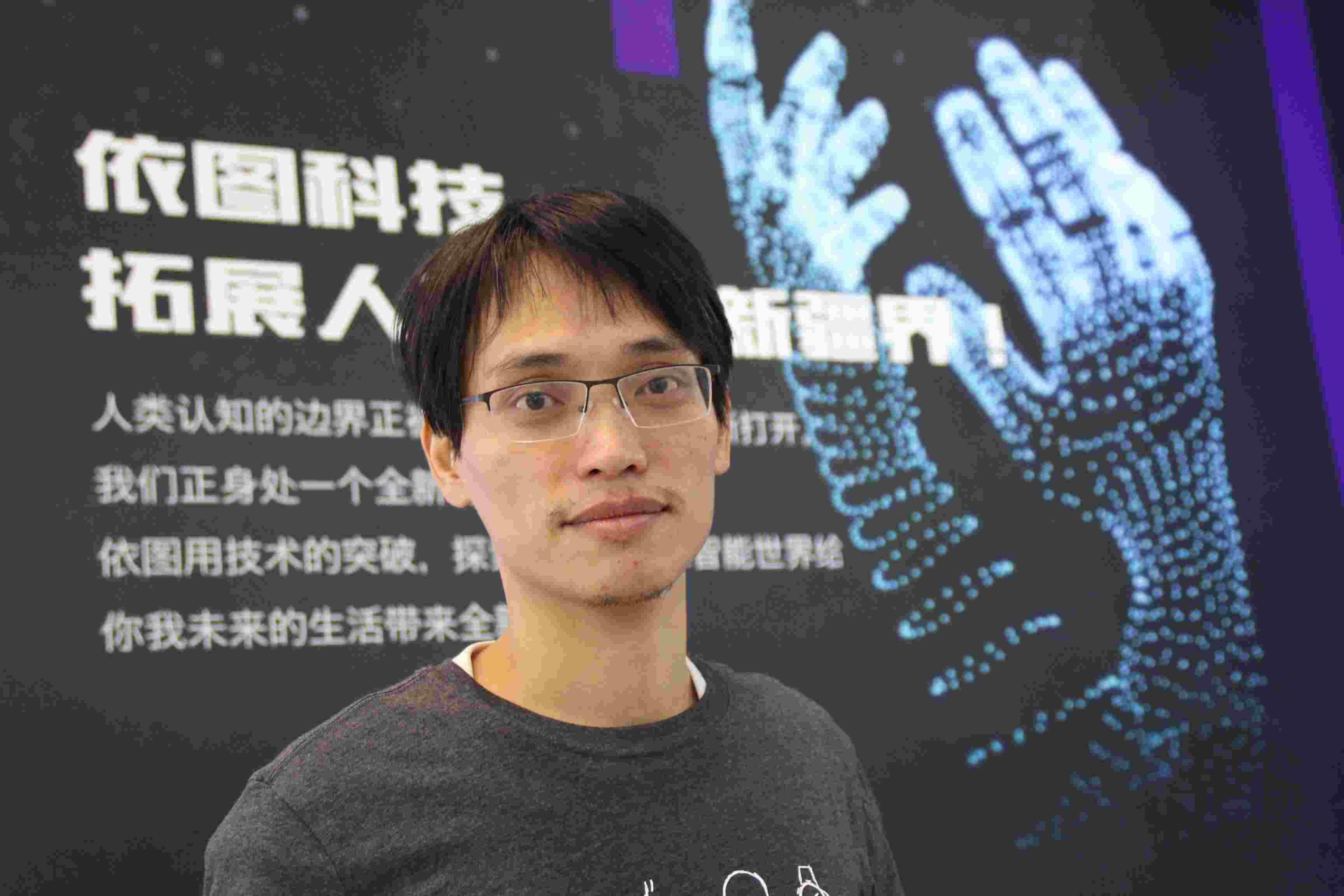 林晨曦,依图科技,依图识人,在人工智能上遇见全世界