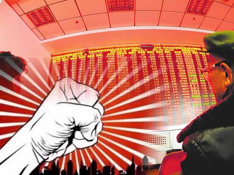 国金证券:监管加强致板块接力失败 资金避险首选消费板块