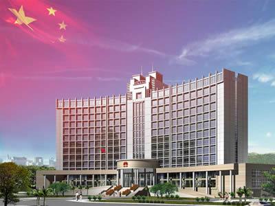 国务院设立河北雄安新区