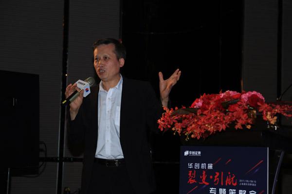 中国交通运输协会天然气车船分会秘书长 饶川