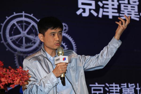 京津冀协调发展领导小组高级战略顾问 房晓