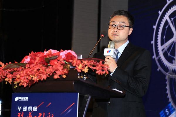 华创证券机械行业首席分析师 李佳