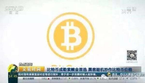 全球有75%比特币产自中国 每枚电费成本达上万元