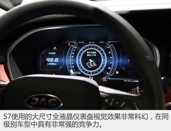 江淮瑞风s7丰富配置曝光 有望6月上市