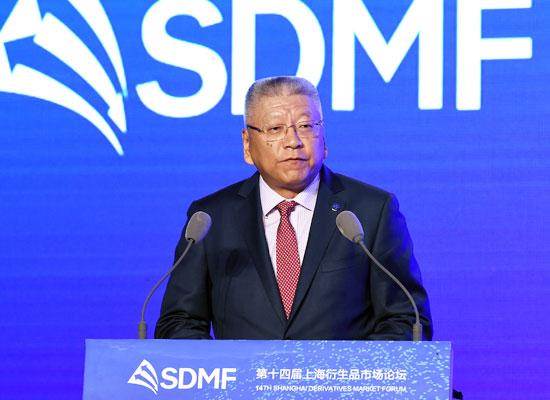 上海期货交易所理事长姜岩发表致辞
