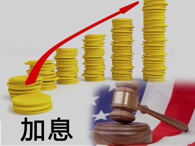 九州证券邓海清:央行已经进行了实质性加息