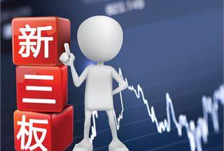 做市股单日暴跌27%
