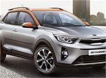 起亚全新小型SUV全球首发 2017年内上市