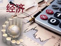下半年宏观经济形势:利率为轴 经济为马