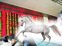 华泰证券:白马之路渐行渐明 新龙头可期