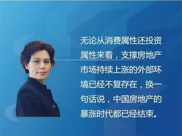 国泰君安证券首席经济学家