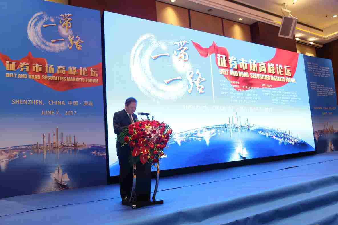 深圳市贸促委主任叶健德先生
