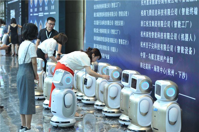微图秀| 惊喜!机会!一图尽览2017浙商人工智能峰会